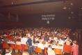 wa-1979-weihnachtsfeier-a280