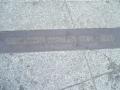 wk-20070525-30-berlin-jentzsch-dscf0213